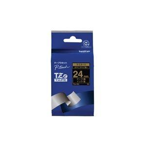 生活用品・インテリア・雑貨 (業務用30セット) ブラザー工業 文字テープ TZe-354黒に金文字 24mm 【×30セット】