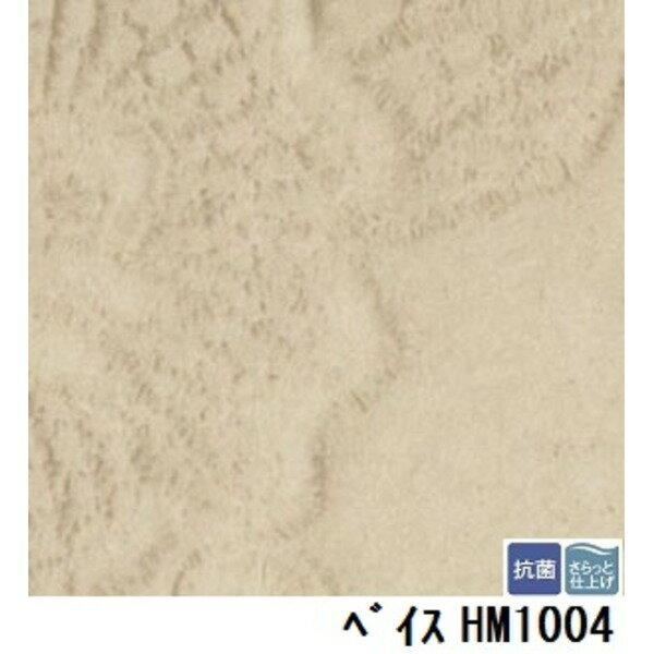 サンゲツ 住宅用クッションフロア ベイス 品番HM-1004 サイズ 182cm巾×8m