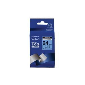 生活用品・インテリア・雑貨 (業務用30セット) ブラザー工業 文字テープ TZe-551青に黒文字 24mm 【×30セット】