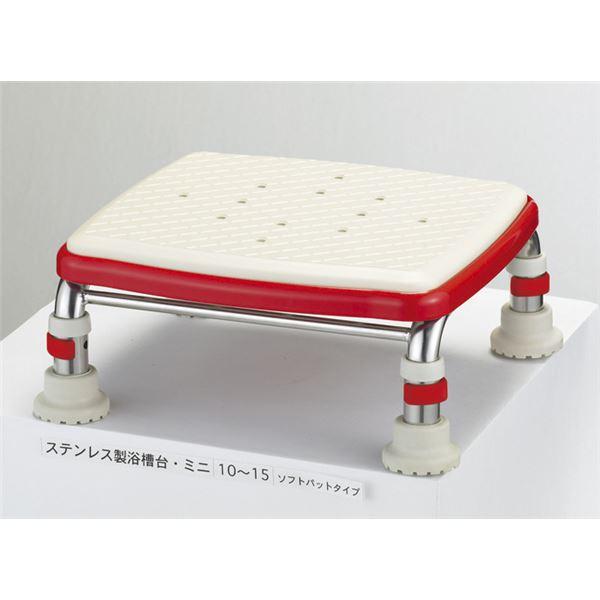 生活用品・インテリア・雑貨 アロン化成 浴槽台 安寿ステンレス浴槽台Rソフトクッションタイプ(2)12-15 536-452