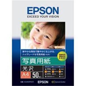 AV・デジモノ (業務用10セット) EPSON(エプソン) 写真用紙 光沢 KA450PSKR A4 50枚 【×10セット】