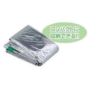 (まとめ)アーテック 防寒寝袋 【×40セット】