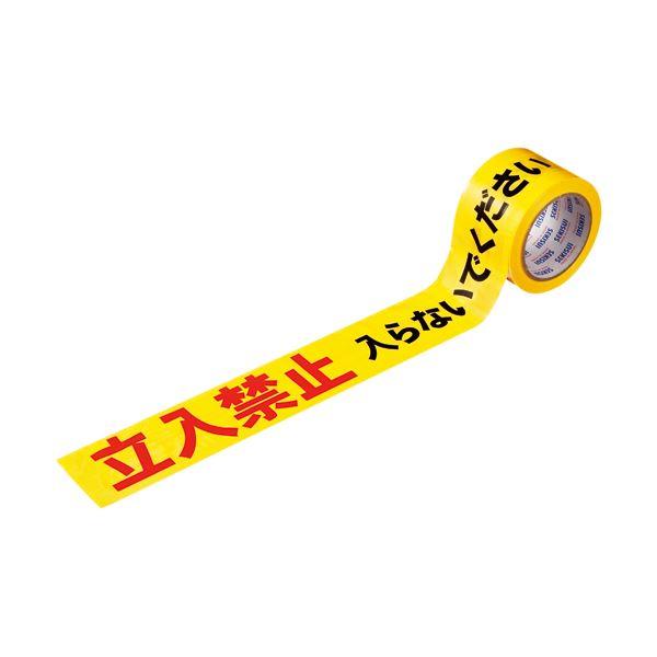 文具・オフィス用品 (まとめ) 積水化学 タフロープ 標識テープ(印刷テープ) 非粘着 立入禁止 70mm×50m 1巻 【×5セット】