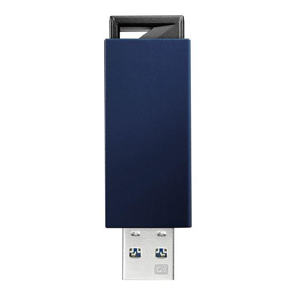 アイ・オー・データ機器 USB3.0/2.0対応 ノック式USBメモリー 32GB ブルー U3-PSH32G/B
