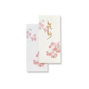 (業務用100セット) アピカ 一筆箋 花妙 セン401 【×100セット】