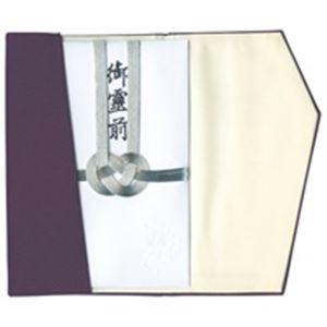 生活用品・インテリア・雑貨 (業務用30セット) ながとや 金封ふくさ(慶弔両用) ユ-002 【×30セット】
