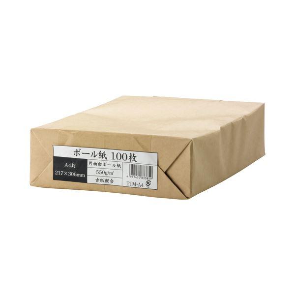文具・オフィス用品 (まとめ) 今村紙工 ボール紙 A4 業務用パック TTM-A4 1セット(300枚:100枚×3パック) 【×2セット】