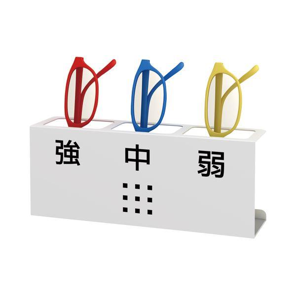 文具・オフィス用品 (まとめ) トヨダプロダクツ シニアグラススタンド ホワイト SGS-3 1台 【×2セット】