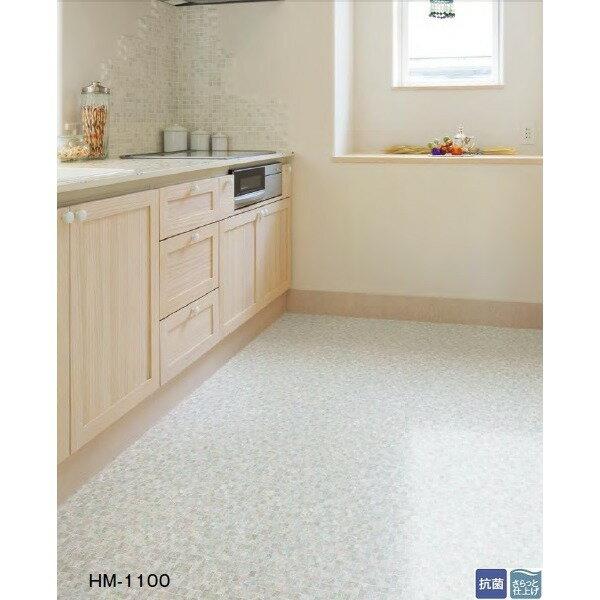 サンゲツ 住宅用クッションフロア モザイク  品番HM-1100 サイズ 182cm巾×5m