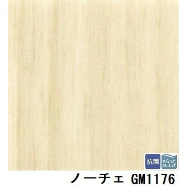 転倒時の衝撃を緩和し安全性を高める 3.5mm厚フロア サンゲツ ノーチェ 品番GM-1176 板巾 約10cm サイズ 182cm巾×5m
