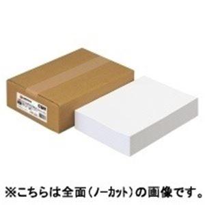 生活日用品 (業務用5セット) ジョインテックス OAラベル Sエコノミー 10面 500枚 A104J