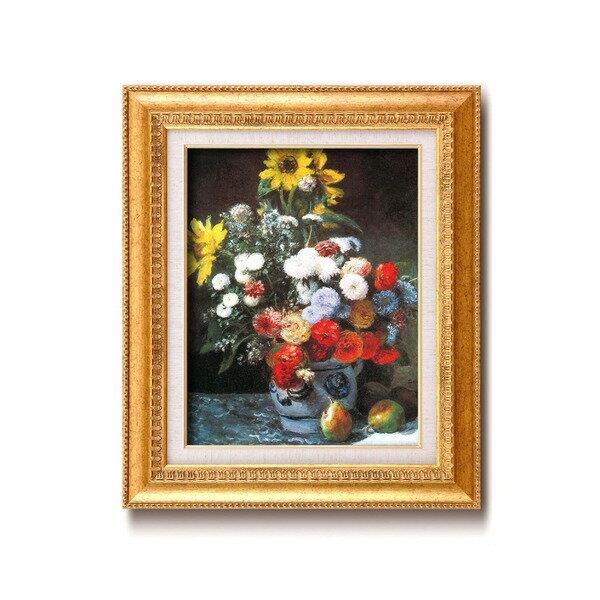 生活用品・インテリア・雑貨 【世界の名画】名画額縁 複製画 絵画額 ■ ルノワール名画額F6金「花束」 ひも付き