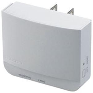 パソコン・周辺機器 関連商品 (業務用5セット) エレコム(ELECOM) 無線LAN中継器300Mbps WTC-300HWH