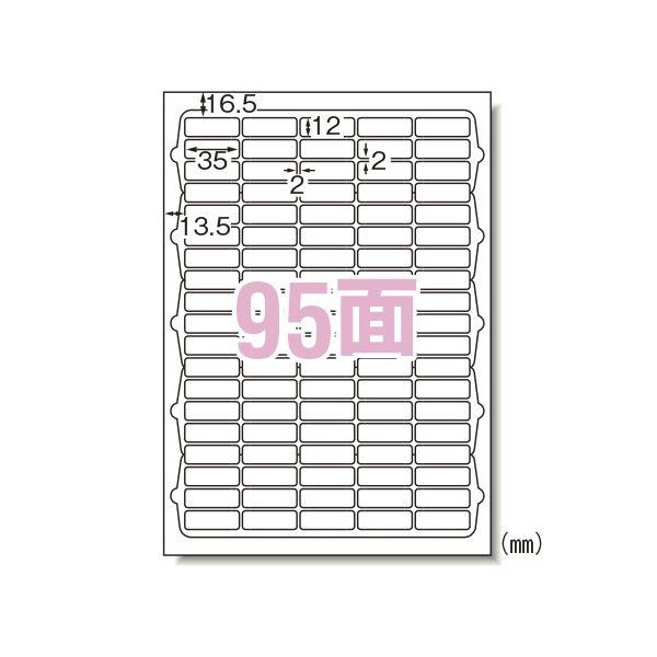 ラベル 関連商品 エーワン ラベルシール プリンタ兼用 再剥離 A4 95面 四辺余白 31172