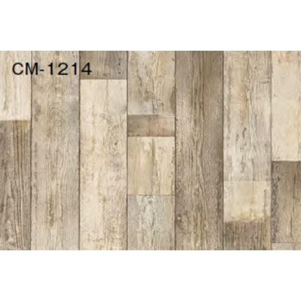 生活日用品 サンゲツ 店舗用クッションフロア ペイントウッド 品番CM-1214 サイズ 200cm巾×7m