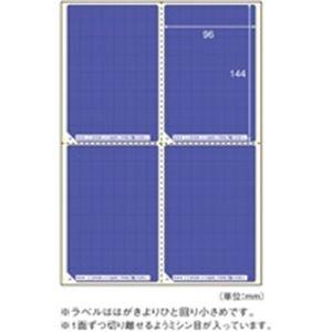 AV・デジモノ (業務用30セット) ヒサゴ 目隠しラベル OP2401 はがき/4面 5枚 【×30セット】