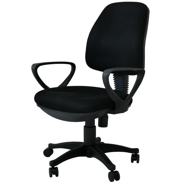 インテリア・家具 オフィスチェア(パソコンチェア/パーソナルチェア) NEWブリッジ 昇降式 高さ調節可 キャスター/肘付き ブラック(黒)
