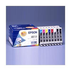 パソコン・周辺機器 関連商品 エプソン インクカートリッジ 8色パック IC8CL33