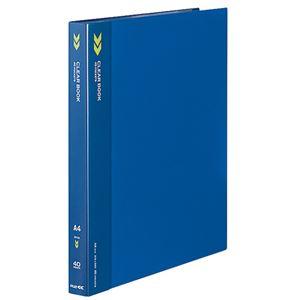 文具・オフィス用品 (まとめ) コクヨ クリヤーブック(クリアブック)(K2)固定式 A4タテ 40ポケット 背幅25mm 中紙なし 青 K2ラ-K40B 1冊 【×10セット】