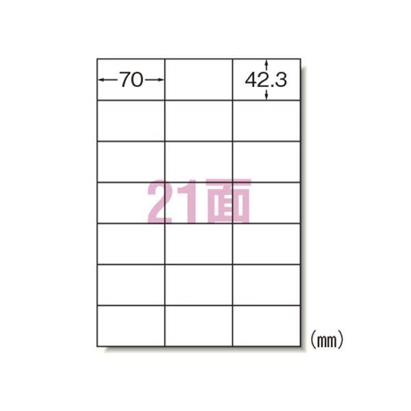 ラベル 関連商品 エーワン ラベルシール プリンタ兼用 HG A4 21面 76421