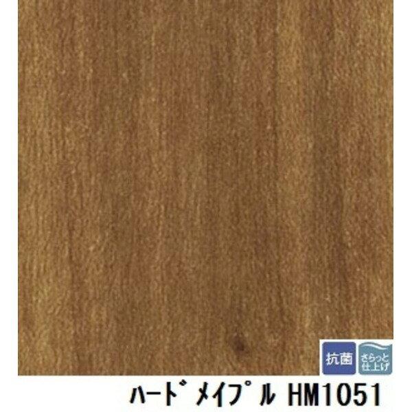 サンゲツ 住宅用クッションフロア ハードメイプル 板巾 約15.2cm 品番HM-1051 サイズ 182cm巾×10m