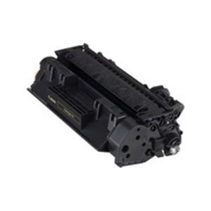 (業務用3セット) Canon(キャノン) トナーカートリッジ CRG-519 【×3セット】