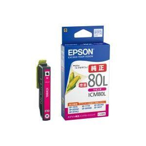 パソコン・周辺機器 (業務用40セット) エプソン EPSON インクカートリッジ ICM80L マゼンダ 【×40セット】