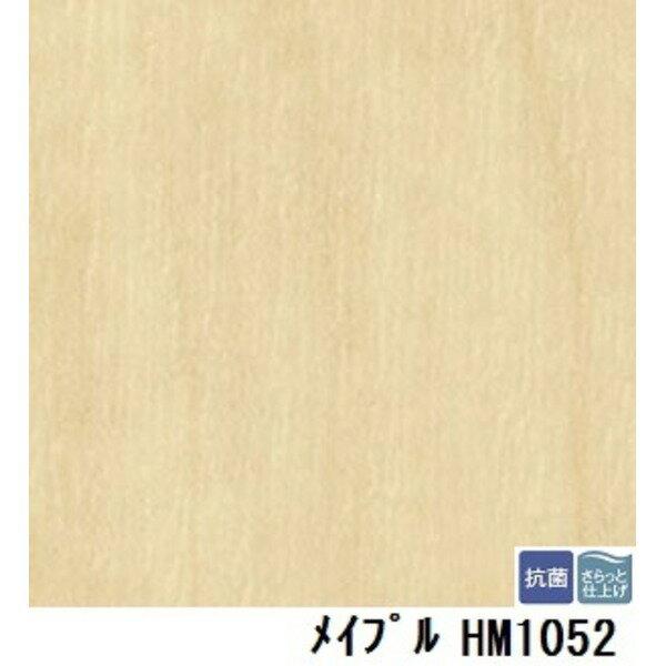 インテリア・家具 関連商品 サンゲツ 住宅用クッションフロア メイプル 板巾 約10.1cm 品番HM-1052 サイズ 182cm巾×10m