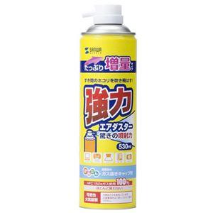 (まとめ) サンワサプライ エアダスター 530ml CD-32ECON 1本 【×5セット】