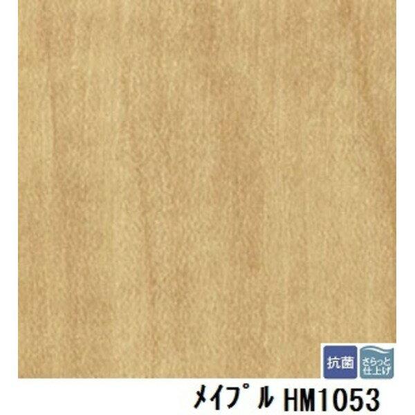 サンゲツ 住宅用クッションフロア メイプル 板巾 約10.1cm 品番HM-1053 サイズ 182cm巾×2m
