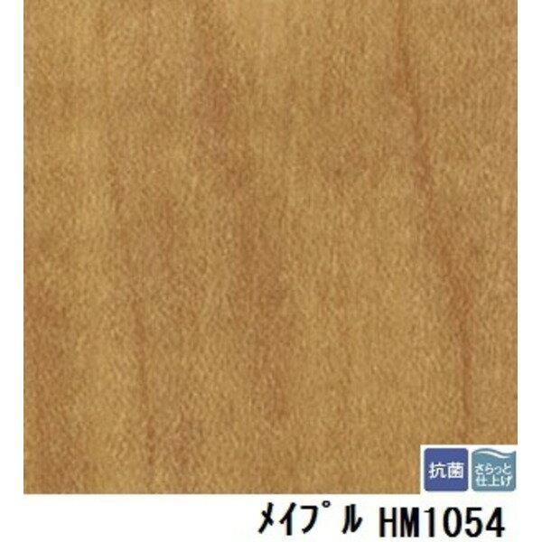 インテリア・家具 関連商品 サンゲツ 住宅用クッションフロア メイプル 板巾 約10.1cm 品番HM-1054 サイズ 182cm巾×6m
