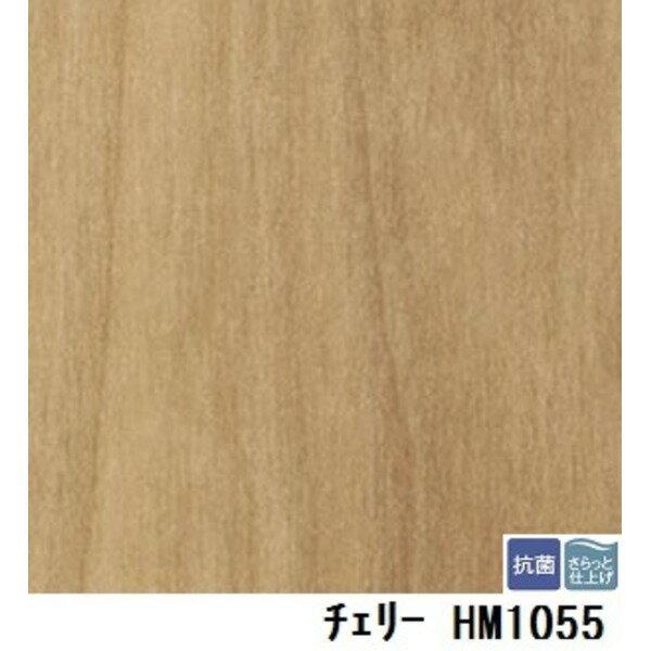 生活日用品 サンゲツ 住宅用クッションフロア チェリー 板巾 約11.4cm 品番HM-1055 サイズ 182cm巾×2m