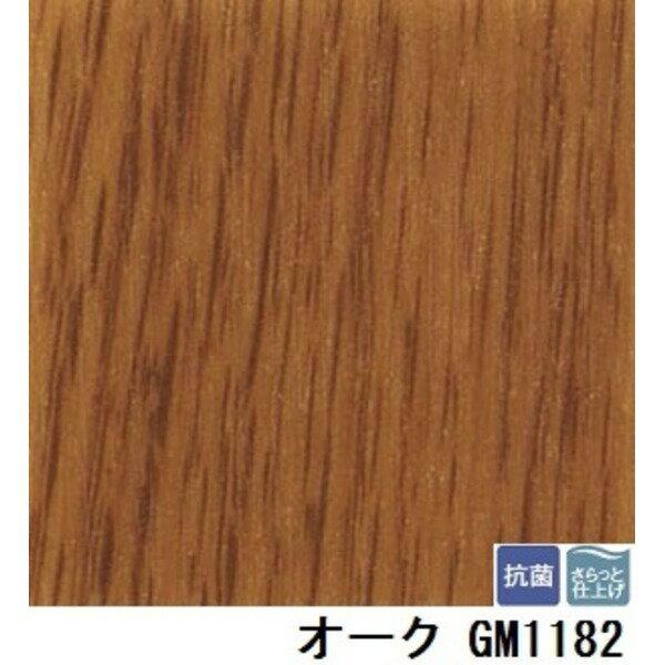 インテリア・家具 関連商品 転倒時の衝撃を緩和し安全性を高める 3.5mm厚フロア サンゲツ オーク 品番GM-1182 板巾 約7.5cm サイズ 182cm巾×7m