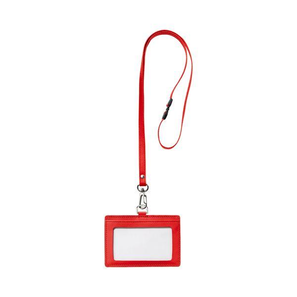 財布・キーケース・カードケース (まとめ) フロント 本革製ネームカードホルダー ヨコ型 ストラップ付 レッド RLNH-E-R 1個 【×5セット】