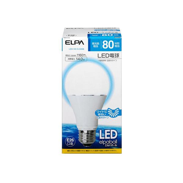 生活用品 雑貨 (業務用セット) LED電球 一般電球A形 80W形 E26 昼光色 広配光 LDA14D-G-G598 【×2セット】