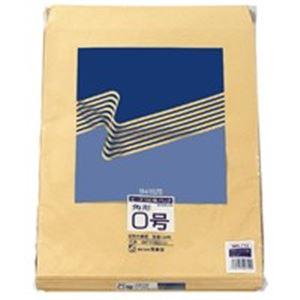 (業務用20セット) 高春堂 クラフト封筒 712 角0 100枚 【×20セット】