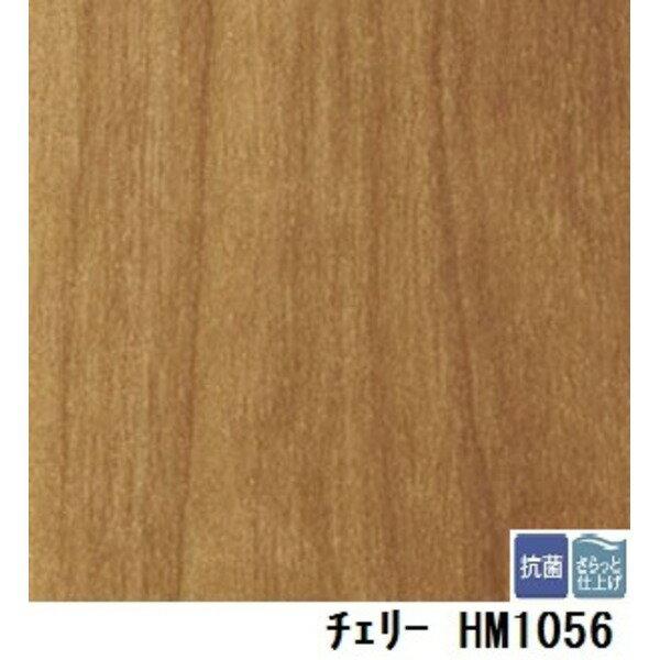 インテリア・家具 関連商品 サンゲツ 住宅用クッションフロア チェリー 板巾 約11.4cm 品番HM-1056 サイズ 182cm巾×2m