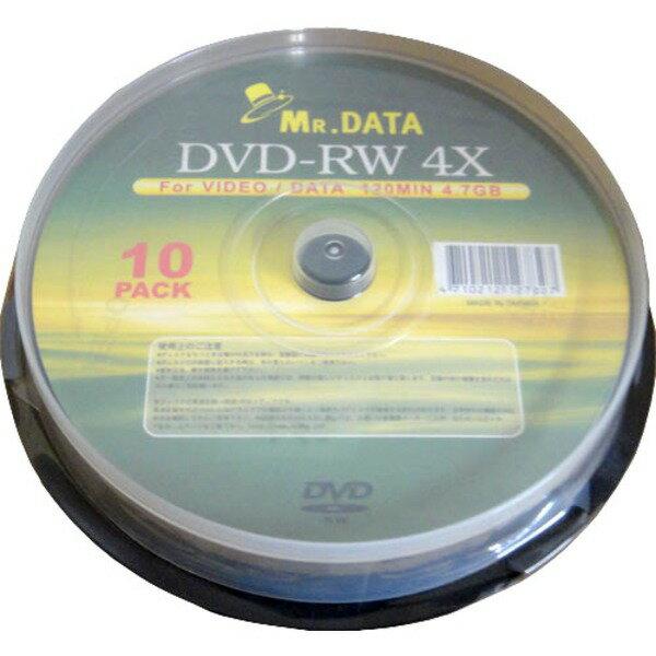 AV・デジモノ データ用DVD-RW 4.7GB 4倍速 10枚入 DVD-RW47-4X10PS×20P 【20個セット】