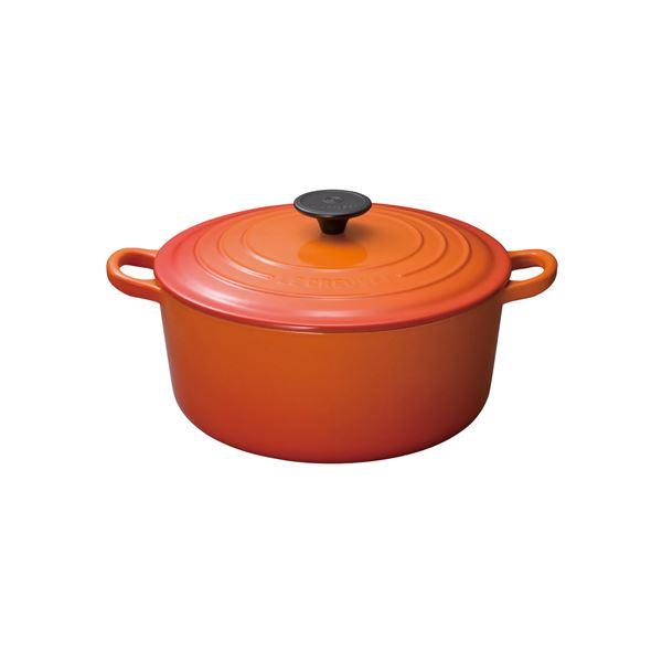 鍋・圧力鍋 関連商品 ココット・ロンド20cmオレンジ 042-08B