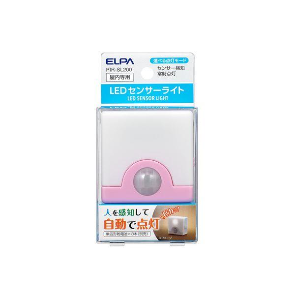 生活用品・インテリア・雑貨 生活用品 雑貨 (業務用セット) LEDコンパクトセンサーライト ピンク PIR-SL200(PK) 【×5セット】