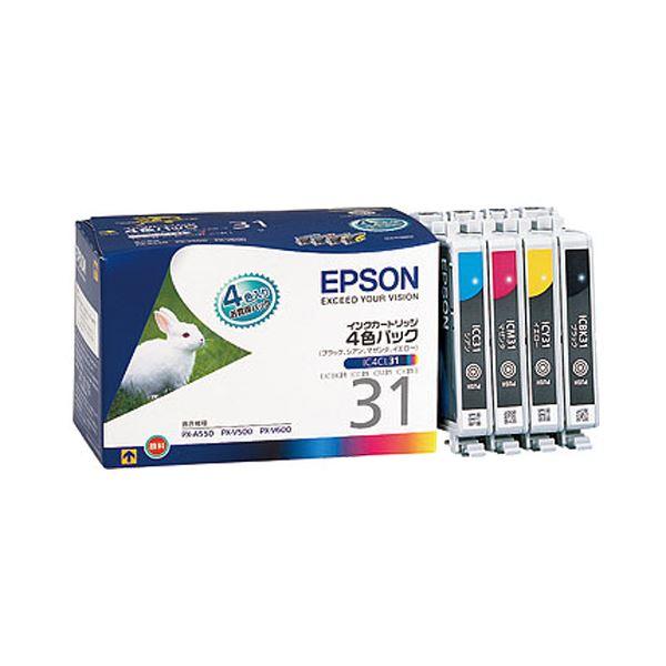 パソコン・周辺機器 (まとめ) エプソン EPSON インクカートリッジ 4色パック IC4CL31 1箱(4個:各色1個) 【×3セット】