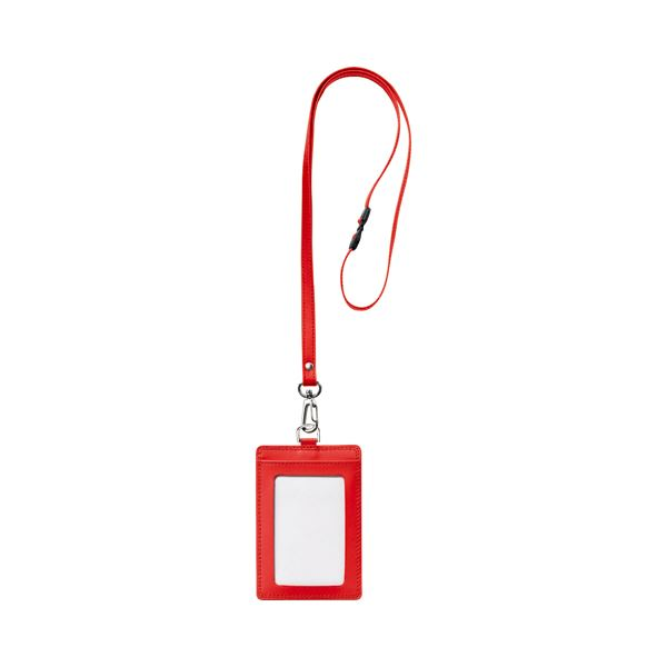 財布・キーケース・カードケース (まとめ) フロント 本革製ネームカードホルダー タテ型 ストラップ付 レッド RLNH-S-R 1個 【×5セット】