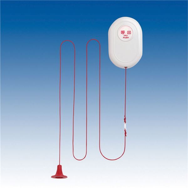 セキュリティ機器 関連商品 竹中エンジニアリング 通報装置 ワイヤレス緊急呼び出しセット(2)トイレ・浴室用送信機 EC-B(T)