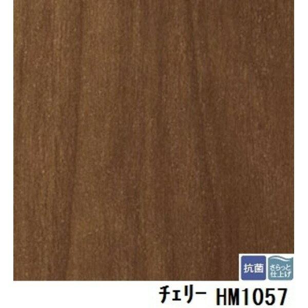 インテリア・家具 関連商品 サンゲツ 住宅用クッションフロア チェリー 板巾 約11.4cm 品番HM-1057 サイズ 182cm巾×2m