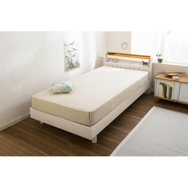 すのこベッド シングル コンセント 付き(2口 1500W) おしゃれな 暮らし カントリー調 すのこベッド シングル ホワイト