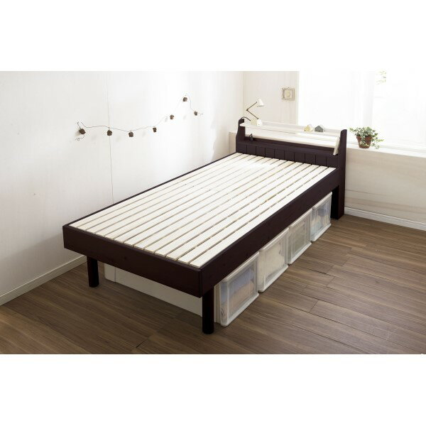 ベッド フレーム 温もりのあるパイン材の特徴を生かしました。 可愛い カントリー調 すのこベッド シングル ダークブラウン