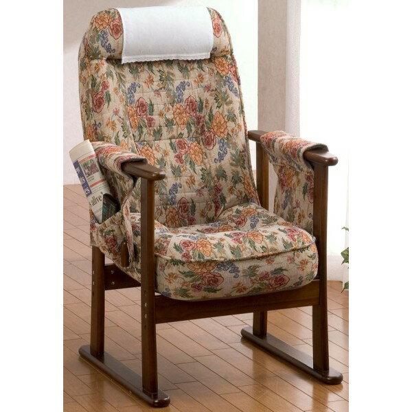 イス/椅子/チェア 木製の肘置きが付いてゆったり座れる、リクライニング 高座椅子。 素敵,な 木製肘付きリクニライニング高座椅子 花柄