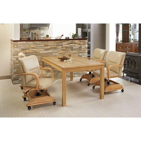 こたつ テーブル 高さ を 2段階 に 調節 広々 サイズ リビングコタツ シェルタ 150 Mサイズ ナチュラル