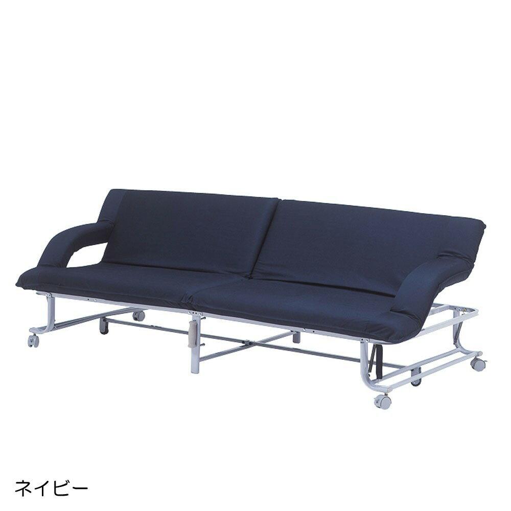 寝具 家具 切り替え家具 折り畳み式ベッド リクライニングソファー SOFA BED ソファ-ベット グレイス2 ネイビー
