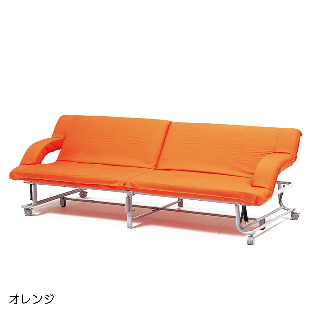 リクライニングチェアー ソファベッド 長椅子 時 リクライニング 5段階 狭い部屋 でも スペース 有効活用 SOFA BED ソファ-ベット グレイス2 オレンジ